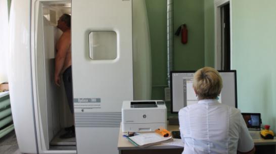 Подгоренскую районную больницу оснастили новым цифровым флюорографом