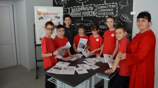 Воробьевские школьники вышли в финал всероссийского конкурса школьных изданий