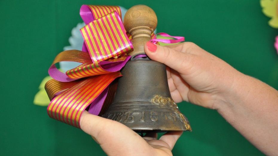 В Павловске школьников позвал за парты старинный колокольчик