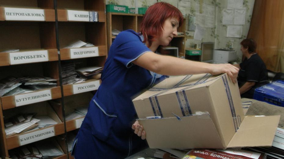 Почта предупредила о закрытых 1 июля отделениях в Воронежской области