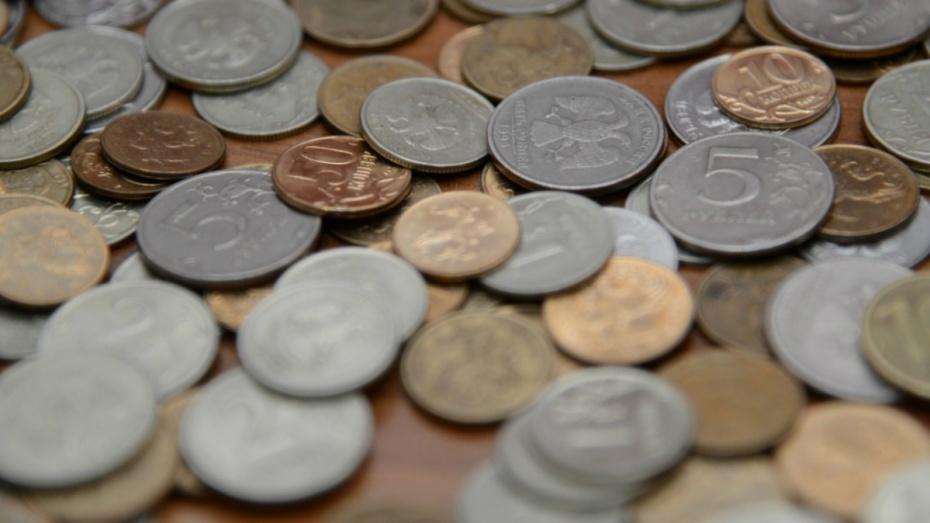Воронежцы смогут без комиссии обменять металлические деньги на банкноты