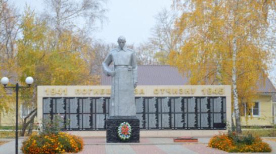 В терновском селе Костино-Отделец реконструировали мемориал павшим в годы ВОВ землякам