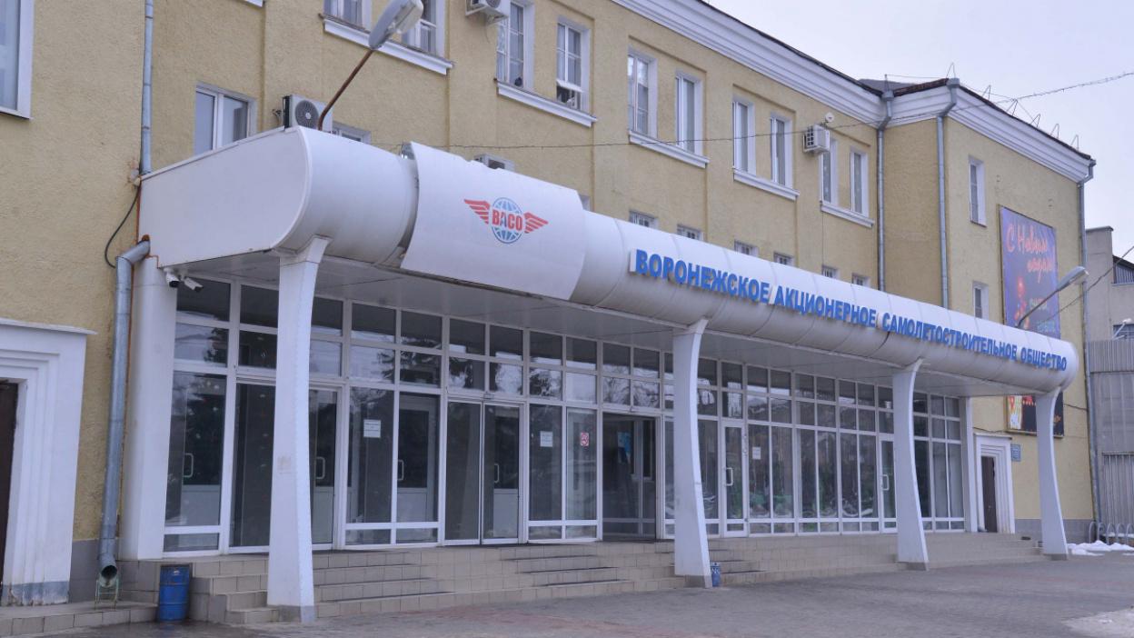 Легенды Воронежа. Авиационный завод