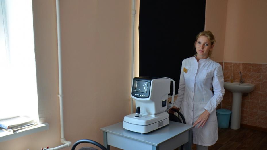 В Верхнемамонской райбольнице для кабинета окулиста приобрели современный аппарат