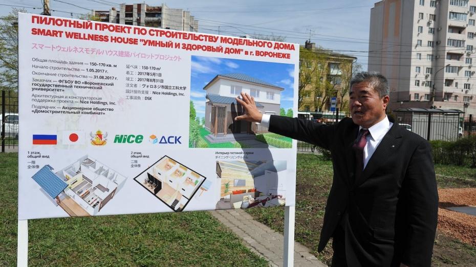 Японцы показали ввидеопрезентации, как поменяется Воронеж врамках проекта «Умный город»