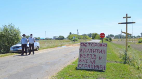 В Воронежской области ограничили въезд в поселение, где произошла вспышка коронавируса