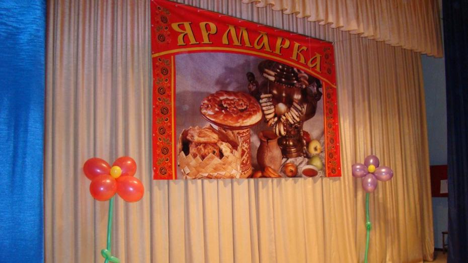 В Хохольском районе впервые пройдет праздник «Покровская ярмарка»