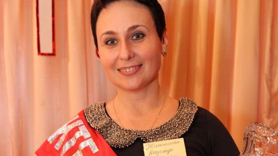 В Богучаре выбрали лучшего педагога района