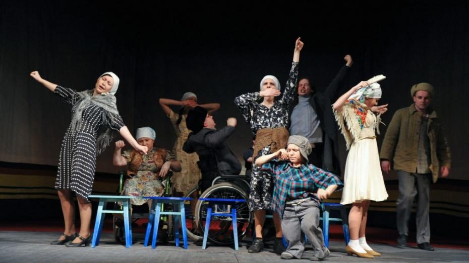Воронежский «Театр равных» готовит спектакль осчастье