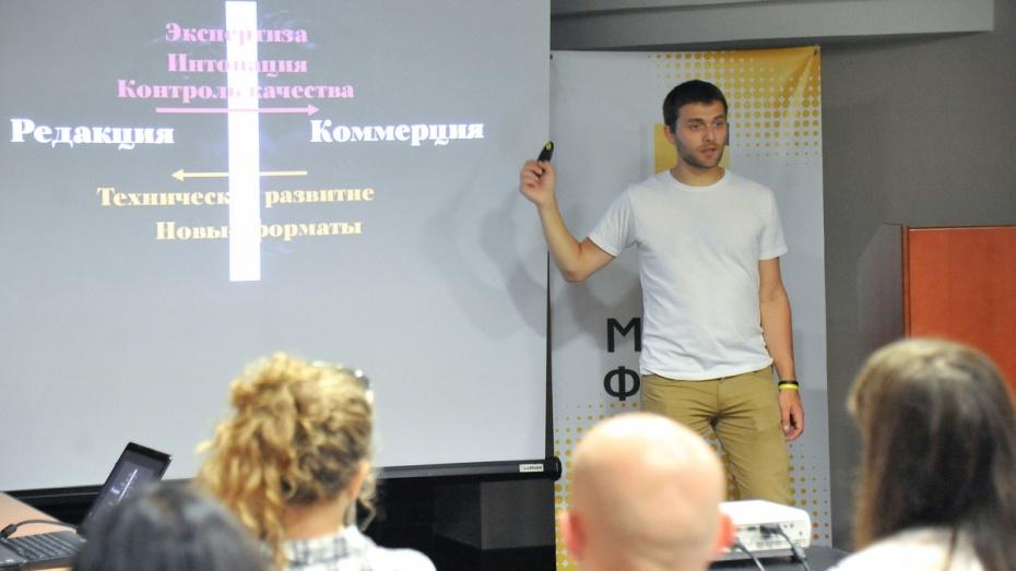 Открытый VI медиафорум пройдет в Воронеже 14 июня