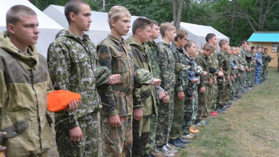 В Калачеевском районе начал работу оборонно-спортивный лагерь