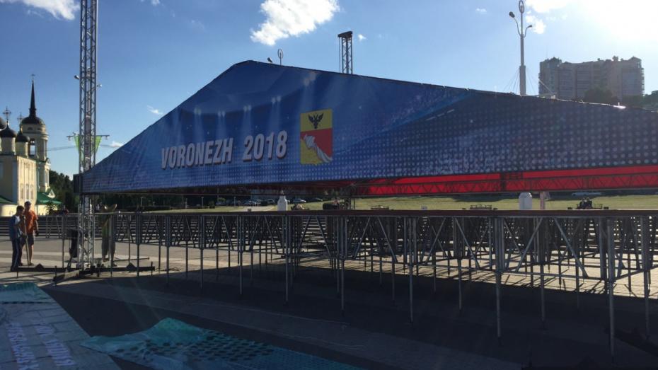 На Адмиралтейской площади Воронежа начали монтаж конструкций для просмотра матчей ЧМ-2018