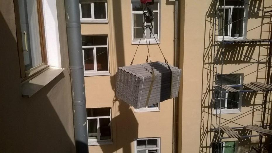 На ремонт 2 воронежских домов потратят до 30,9 млн рублей