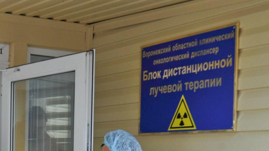 В Воронеже аппарат онкодиспансера, на котором погибла женщина, оказался незарегистрированным