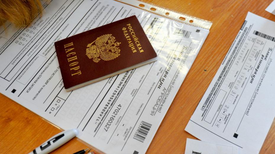 В Ольховатском районе 11-классницу удалили с ЕГЭ по обществознанию