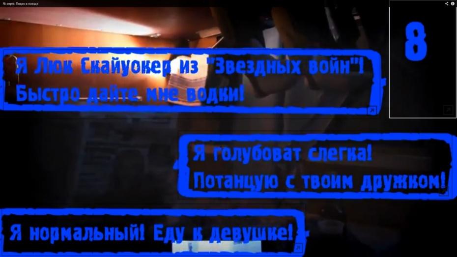 В Сети появились странные видеоролики с пророчествами о Воронеже, где зритель может выбирать вариант развития событий