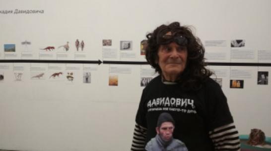 В Воронеже открылась ретроспективная выставка Аркадия Давидовича