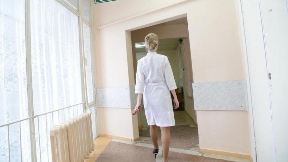 В Воронежской области райбольницу уличили в нарушении закона об охране здоровья детей