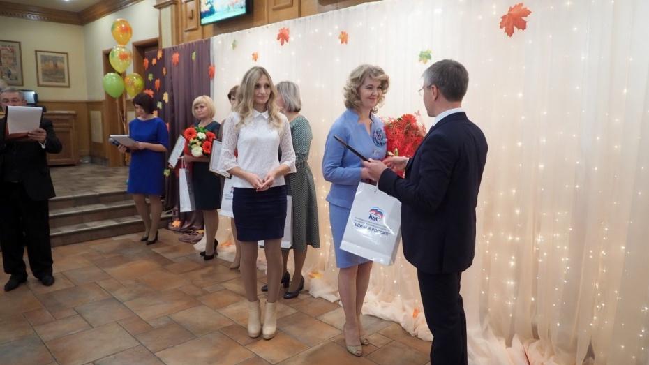В Воронеже перед Днем учителя наградили лучших преподавателей и воспитателей