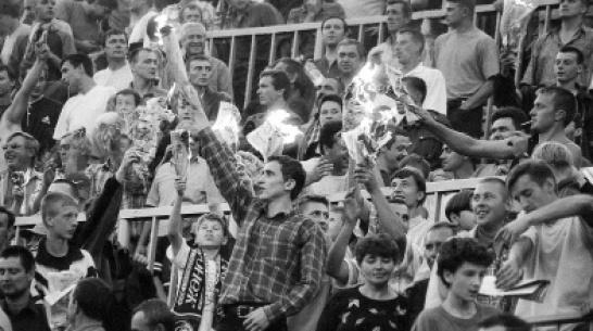 Погром, парашютисты, фейерверк: 20 лет назад воронежский «Факел» победил «Спартак»