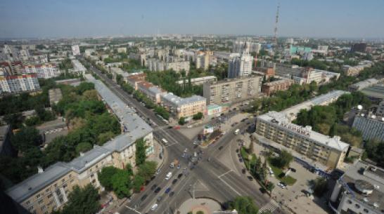 Воронеж признали самым выгодным городом России для жизни