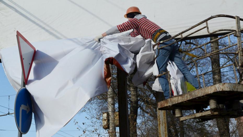 Владельцы рекламных конструкций в Воронеже получат отсрочку от штрафов и пеней