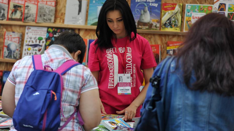 Книжная ярмарка Платоновского фестиваля объединит в Воронеже более 100 издательств