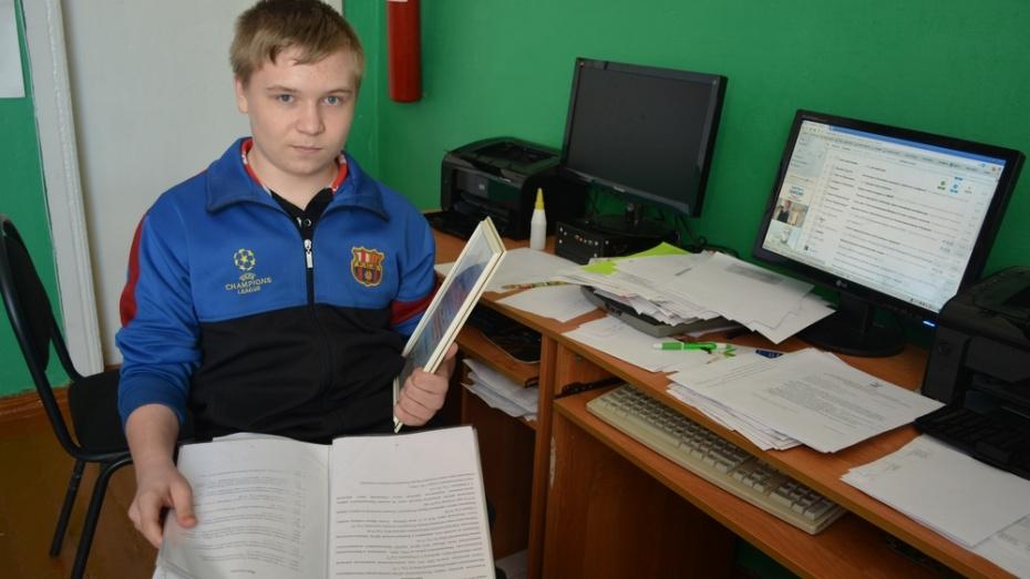 Нижнедевицкий школьник стал победителем областного конкурса исследо-вательских работ