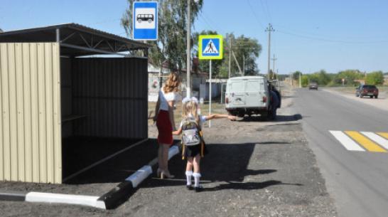 В Репьевке впервые появилась школьная остановка