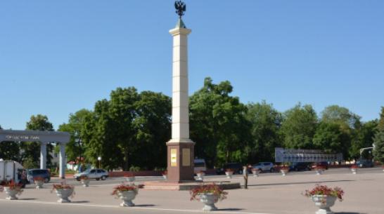 Богучар стал одним из самых эффективных городов  региона