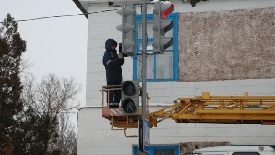 В Кантемировке установили первые пешеходные светофоры