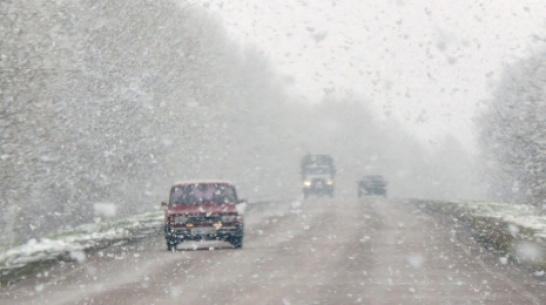 Воронежских автомобилистов предупредили об ухудшении видимости на дорогах