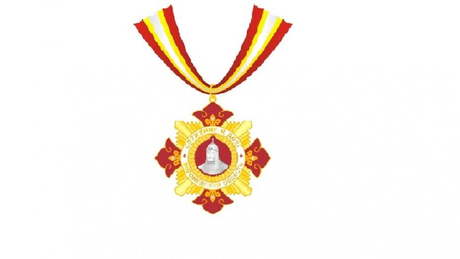 В Воронежской области появилась награда имени воеводы Сабурова