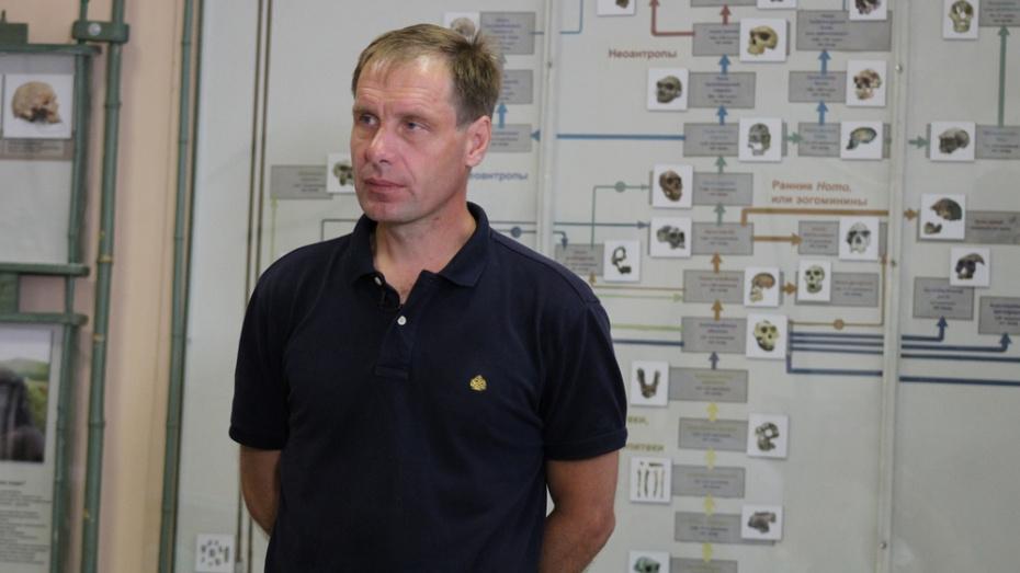 Директора воронежского музея-заповедника «Костенки» уволили в связи с утратой доверия