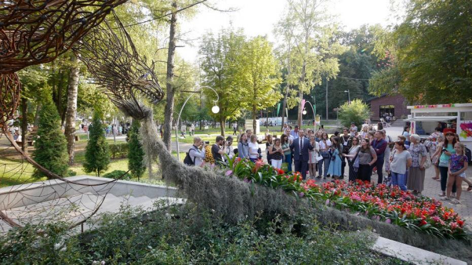 Воронежский фестиваль «Город-сад» впервые пройдет онлайн