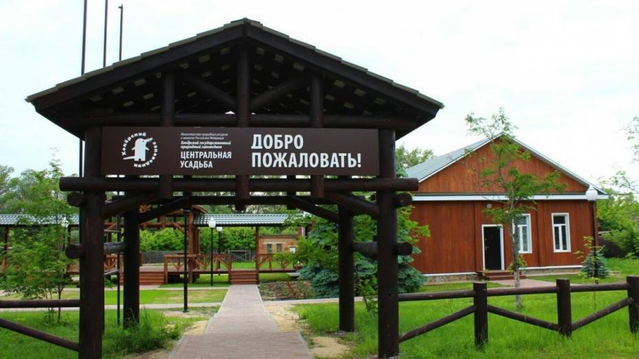 Жителей Новохоперского района пригласили на весенний праздник