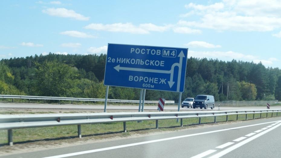 Пропавшая без вести тульская пенсионерка нашлась под Воронежем