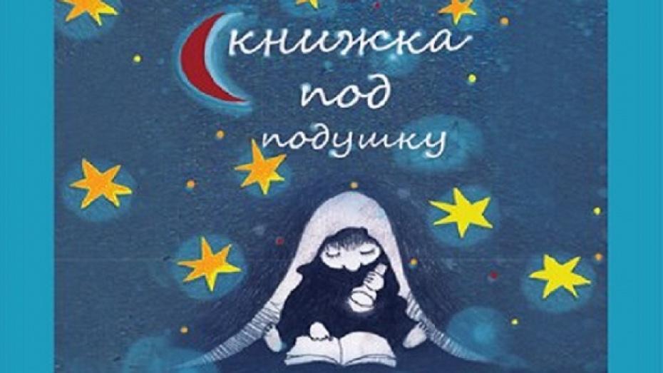 Воронежских детей научат делать папирус и читать древние иероглифы