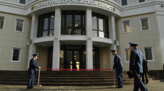 В Воронеже сотрудники ФСБ задержали прокурора при получении 20 тыс рублей