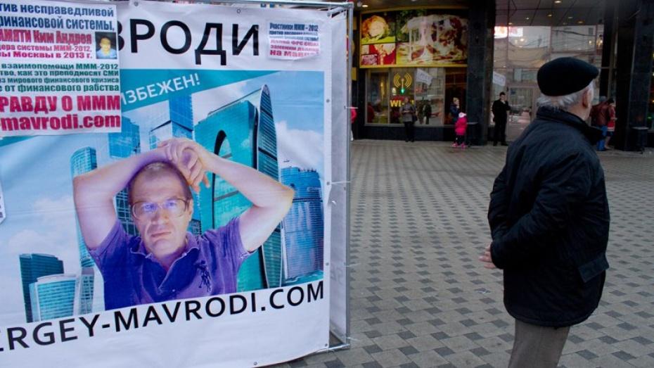 Власти Воронежа выставили на торги 40 рекламных конструкций