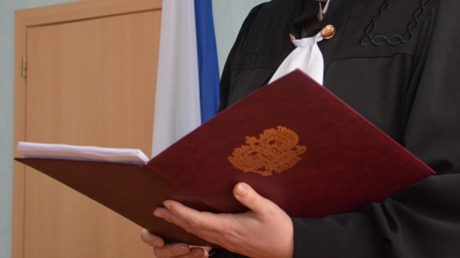 Под Воронежем суд приговорил мужчину за поножовщину к 3 годам условно