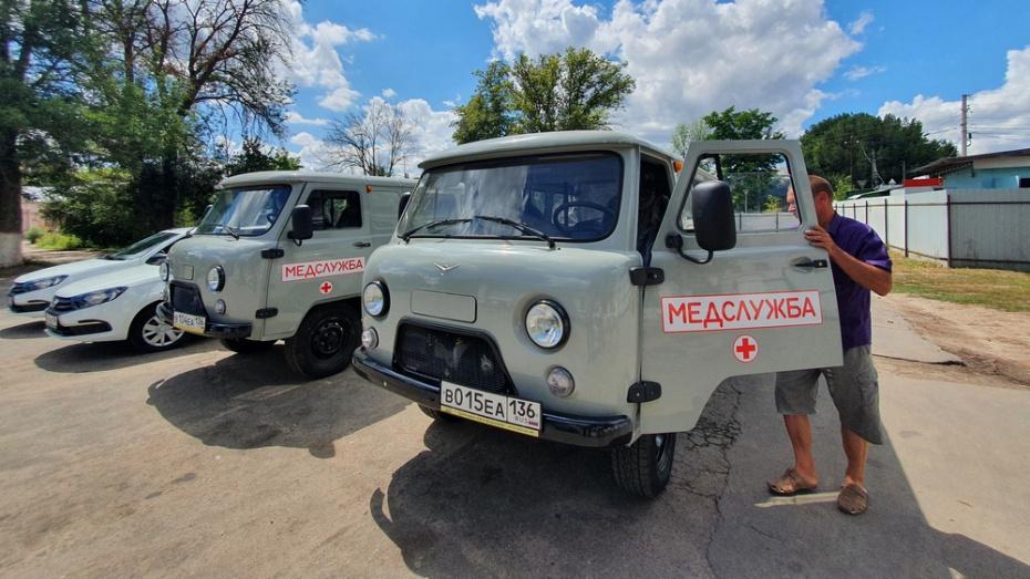 Острогожская больница получила 4 автомобиля для медиков