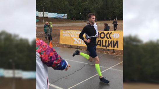 Хохольский легкоатлет занял 2-е место на областном «Кроссе нации – 2019»