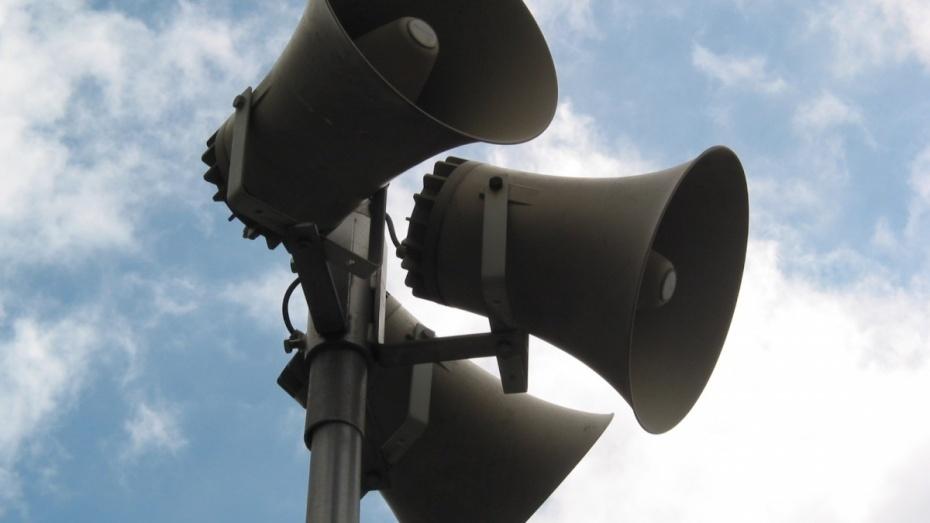Воронежская мэрия начала четырехмесячную проверку электросирен