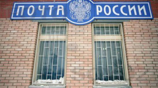 В Ольховатском районе неизвестные ограбили отделение почты и отдел образования