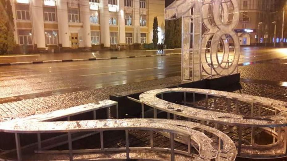 На площади Ленина в Воронеже временно убрали конструкцию «2018»