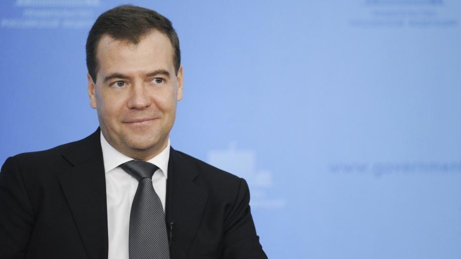 Премьер-министр Дмитрий Медведев поздравил Воронежский госуниверситет со 100-летием