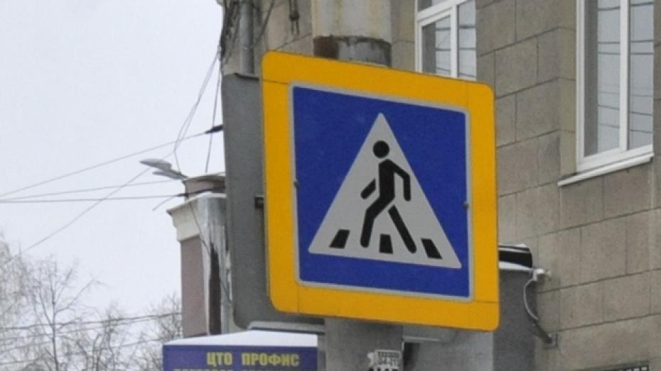 В Воронеже за сутки сбили троих пешеходов