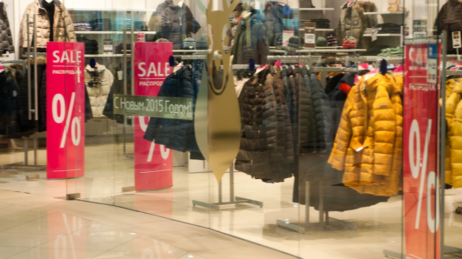 Воронежцы о ценах на одежду  «Ощущение грядущего дефицита вызывает  панический шопинг» c45c1e422c1