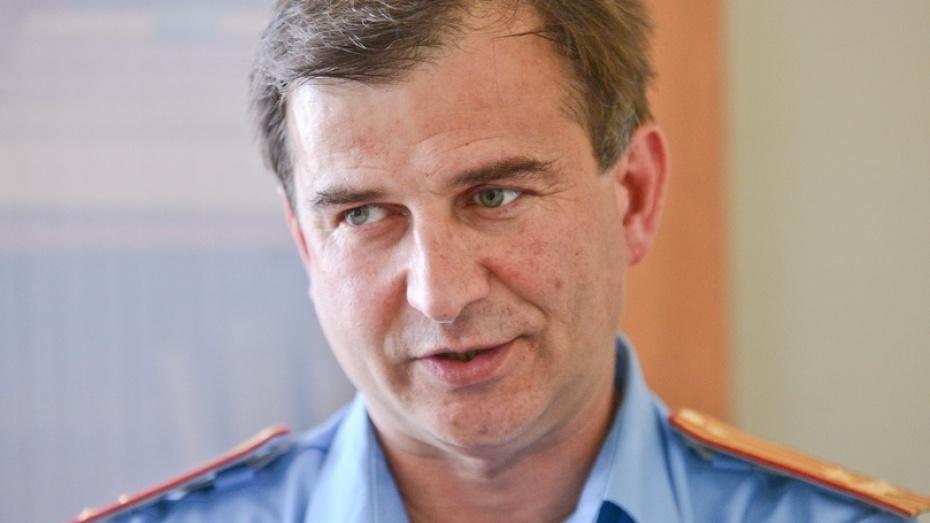 Известный воронежский следователь стал замдиректора регионального ФКР
